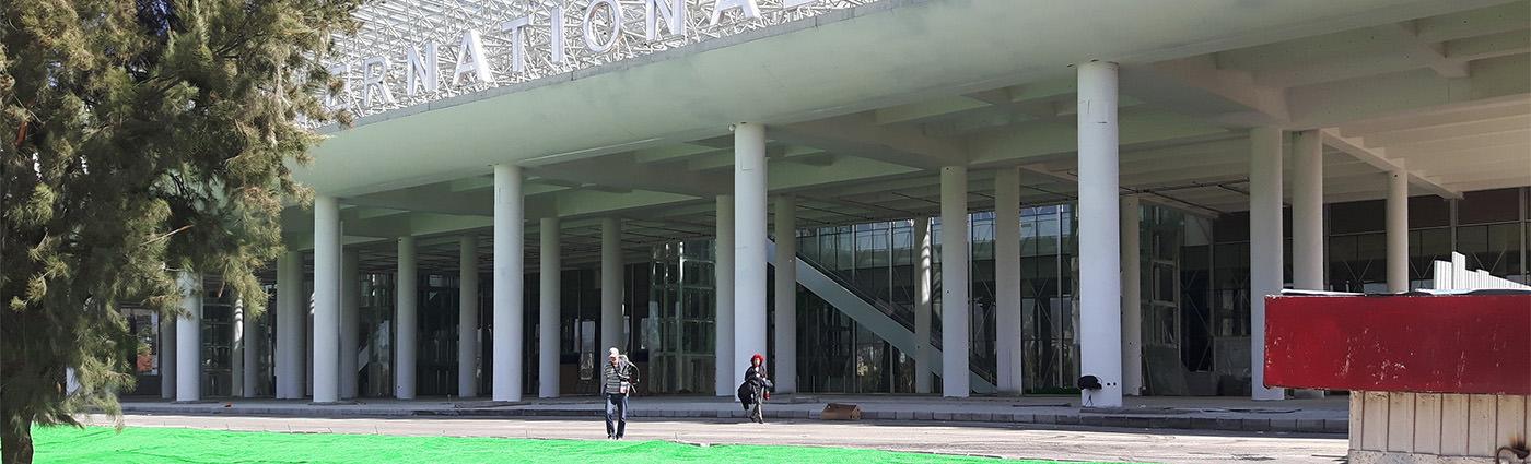ADDIS ABEBA INTERNATIONAL AIRPORT